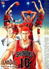 Slam Dunk: Shouhoku Saidai no Kiki! Moero Sakuragi Hanamichi