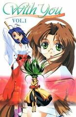 With You: Mitsumeteitai
