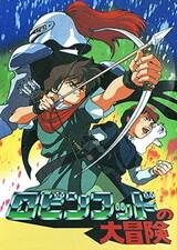 Robin Hood no Daibouken