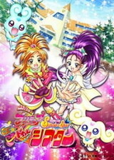 Futari wa Precure: Splash☆Star Maji★Doki♥ Theater