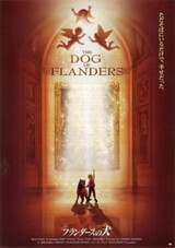 Flanders no Inu (Movie)