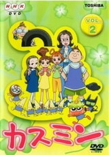 Kasumin 3rd Season