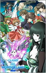 CLAMP in Wonderland 2