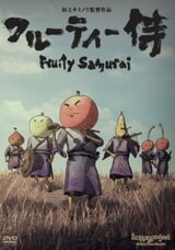 Fruity Samurai