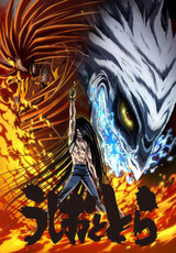 Ushio to Tora (TV) 2nd Season