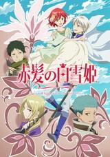 Akagami no Shirayuki-hime 2nd Season