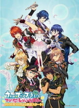 Uta no☆Prince-sama♪ Maji Love Legend Star