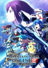 Phantasy Star Online 2 The Animation