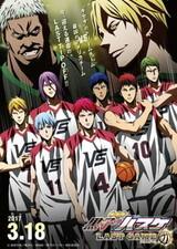 Kuroko no Basket Movie 4: Last Game