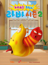 Larva 2nd Season