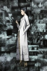 Steins;Gate: Kyoukaimenjou no Missing Link - Divide By Zero