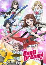 Yes! BanG_Dream!