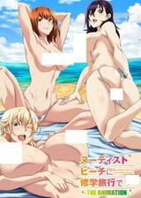 Nudist Beach ni Shuugaku Ryokou de!! The Animation