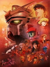 Mobile Suit Gundam 0083: Stardust Memory Picture Drama - The Mayfly of Space 2