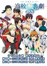 Starmyu OVA