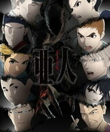 Ajin 2nd Season