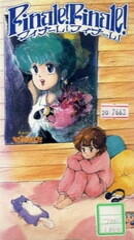 Mahou no Star Magical Emi: Finale! Finale!