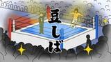 Tanahashi Hiroshi X Mameshiba Pro Wrestling