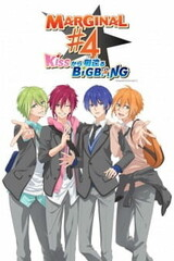 Marginal#4: Kiss kara Tsukuru Big Bang