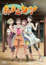 Amanchu!: Yakusoku no Natsu to Atarashii Omoide no Koto