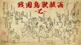 Sengoku Choujuu Giga: Otsu