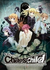 ChaoS;Child Episode 0