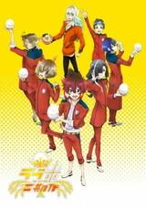 Love Kome: We Love Rice 2nd Season