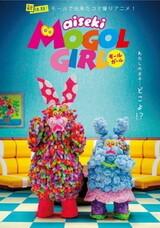 Aiseki Mogol Girl