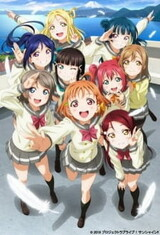 Love Live! Sunshine!! Recap