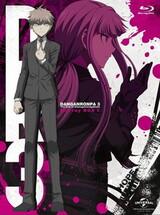 Danganronpa 3: Monokuma Gekijou