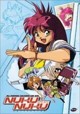 Bannou Bunka Neko-Musume