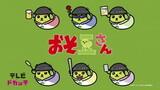 Osomatsu-san x Mameshiba
