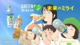 Green Dakara x Mirai no Mirai