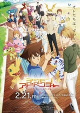 Digimon Adventure (Movie)