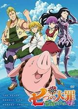 Nanatsu no Taizai: Imashime no Fukkatsu OVA