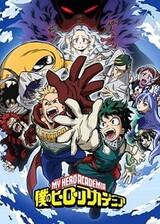 Boku no Hero Academia 4th Season
