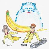 Banana ga Suki