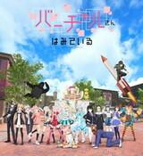 Virtual-san wa Miteiru Specials