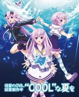 Choujigen Game Neptune The Animation OVA