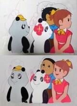 Panda-chan no Koutsuu Anzen
