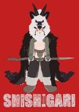 Shishigari