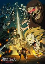 Shingeki no Kyojin The Final Season