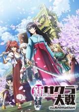 Shin Sakura Taisen the Animation
