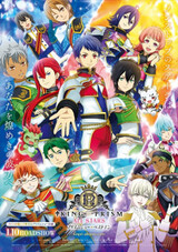 King of Prism All Stars: Prism Show☆Best Ten