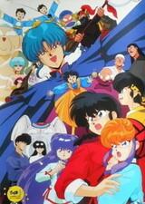 Ranma ½: Chuugoku Nekonron Daikessen! Okite Yaburi no Gekitou-hen!!