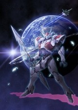 Uchuu no Kishi Tekkaman Blade II: Virgin Memory