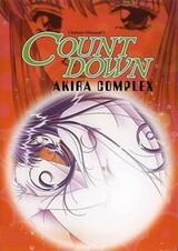Yuuwaku Countdown: Akira