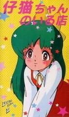 Lolita Anime