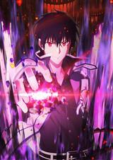 Maou Gakuin no Futekigousha: Shijou Saikyou no Maou no Shiso, Tensei shite Shison-tachi no Gakkou e Kayou 2nd Season Part 2