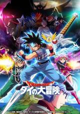 Dragon Quest: Dai no Daibouken (2020): Bouken no Kiseki, Kore kara no Tabiji